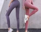 Marzasrahi hagust (leggings)