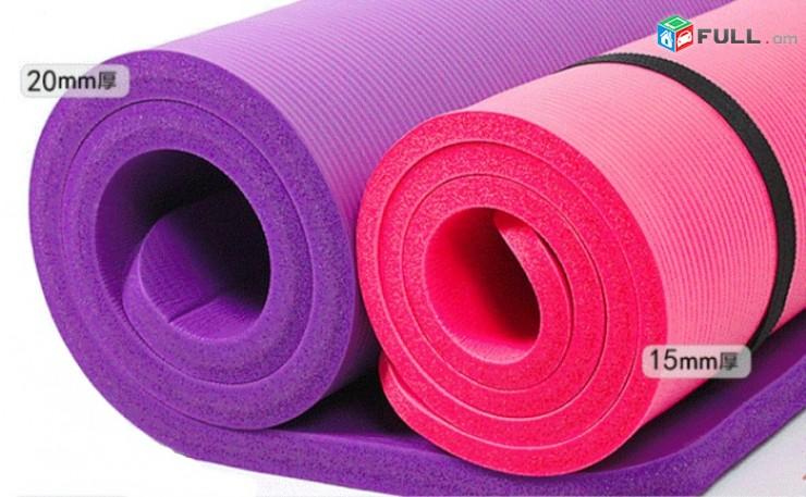 Yoga Mat տարբեր չափսերի և որակների։