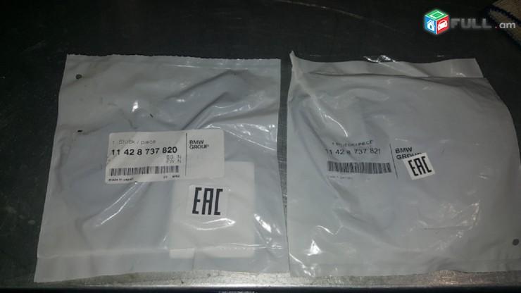 E60 filtri korpusi prakladka. Original BMW group