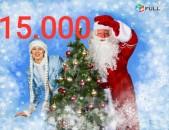 15000 dzmer pap show