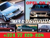 opel omega b 94-03 pahestamas