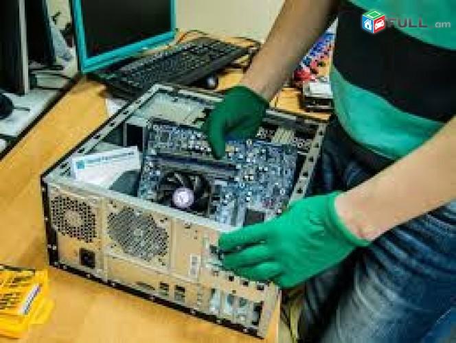 Профессиональная компьютерная помощь на дому