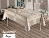 Սփռոց - Monalife Beige (բեժ) - Չափս ՝ 160x350