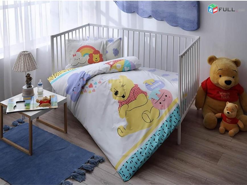 Օրորոցային հավաքածու - Winnie The Pooh