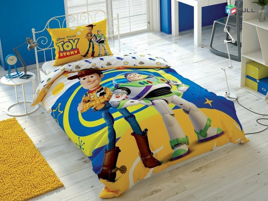Մանկական Հավաքածու - Disney Toy Story