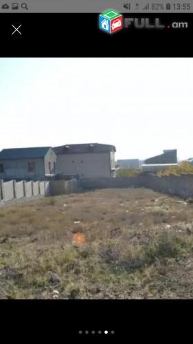 բնակելի կառուցապատման հողատարածք