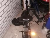Հեծանիվ  տրանսպորտի համար