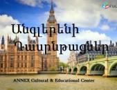 Annex cultural & educational center