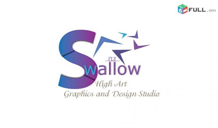 Logo / Ֆիրմային ոճի մշակում, Բուկլետների, գովազդային վահանակների, կատալոգների, Մենյունե