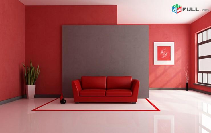 Ինտերիերի և էքստերիերի դիզայն, Дизайн интерьера и экстерьера, Interior Design,