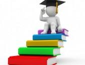 ԱՆԱԿՆԿԱԼ Progressive Knowledge educational centre կրթական կենտրոնի կողմից