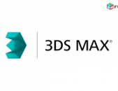 3D MAX ծրագրի դասընթացներ