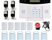 GSM Անվտանգության համակարգ 6համարի զանգող Сигнализация Smart Voice Alarm