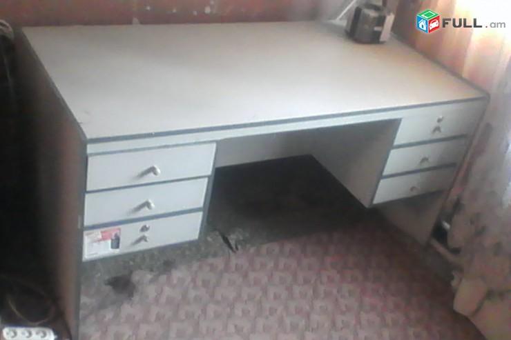 Համակարգչային սեղան / գրասենյակային սեղան 6 դարակներով - 150 / 75 / 74