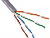 UTP кабель 5кат, Ցանցային մալուխ, UTP cable cat5