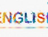 Անգլերեն լեզվի մասնավոր պարապմունքներ