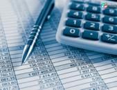 Հաշվապահական հաշվառման ծառայություն