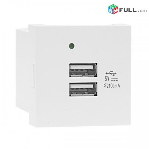 Двойная USB розетка - JSL Electro