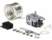 Термостат для морозильной камеры с активным сигналом - Danfoss