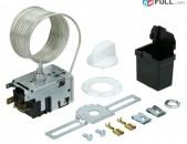 Термостат для охладителя бутылок и жидкости - Danfoss