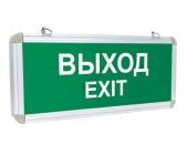 Светильник аварийно-эвакуационного освещения - EXIT-101 LED EKF Proxima