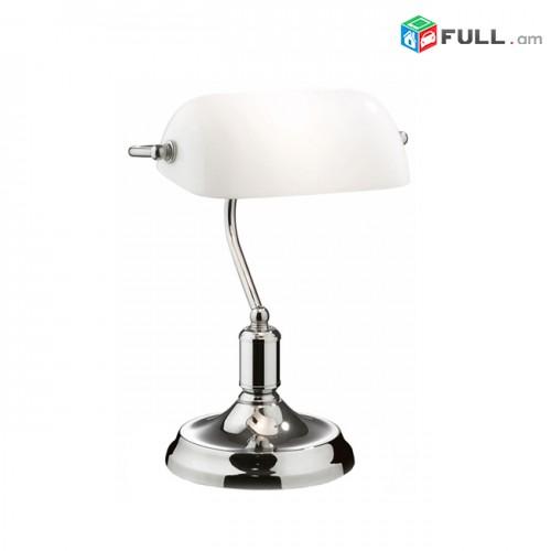 Настольная лампа - Ideal Lux Lawyer TL1 Cromo