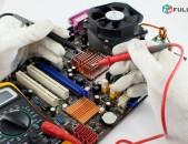 Համակարգիչների և նոթբուքերի վերանորոգում, տեխնիկական ծրագրային սպասարկում