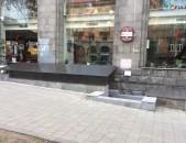 Vardzakalutyun,vardzov taracq,Abovyan street 36, Yerevan