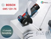 Bosch GWS 12V-76 կտրող-հղկող գործիք / Аккумуляторная угловая шлифмашина / ktrox / hxkox gorciq