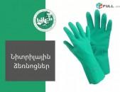 Նիտրիլային ձեռնոցներ / nitrilayin dzernoc / нитриловые перчатки /