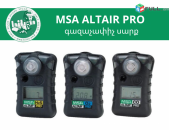 ALTAIR PRO գազաչափիչ սարք / газоанализатор /