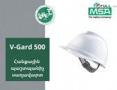 MSA V-Gard 500 սաղավարտ