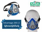 MSA Advantage 200 LS կիսադիմակ / Полумаска / kisadimak /
