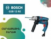 Bosch GSB 13 RE հարվածային շաղափ