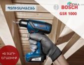 Bosch GSR 1000 պտուտակահան / Аккумуляторная дрель-шуруповерт /