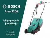 Bosch Arm 3200 էլեկտրական խոտհնձիչ / Газонокосилка / xothndzich /