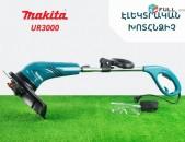 Makita UR3000 էլեկտրական խոտհնձիչ / Триммер / Electric Trimmer / xothndzich /