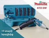 Makita 6723DW մարտկոցային պտուտակահան / Аккумуляторная отвертка / отвёртка / atvyortka /