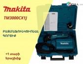 Makita TM3000CX1J բազմաֆունկցիոնալ գործիք / реноватор /