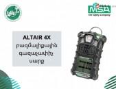 MSA ALTAIR 4X բազմալիքային գազաչափիչ սարք / gazachapich sarq /
