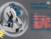 BOSCH GCD 12 JL Professional - Կտրող գործիք, մետաղի համար