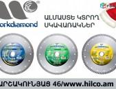 Italakan Almazni disker ktrox / Ալմաստե կտրող դիսկեր, բարձրորակ, իտալական Workdi