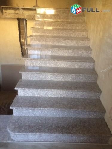 Աստիճանի երեսպատում