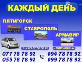 Rostov..Krasnodar
