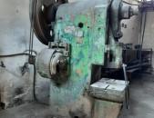 Mexanikakan press,մեխանիկական մամլիչ 63տ. Пресс