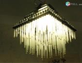 Լույս