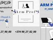 Armprof it centr