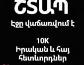 vacharvum en instagrami ejer 5000-9000 hoganoc