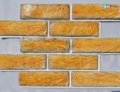 Դեկորատիվ քարեր՝ պատրաստված գիպսային խառնուրդից։ Մոդել C