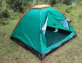 Ջրակայուն Վրան, 3 տեղանոց 210 * 210 * 142 Pavillo Plateau x3 / Палатка / Tent